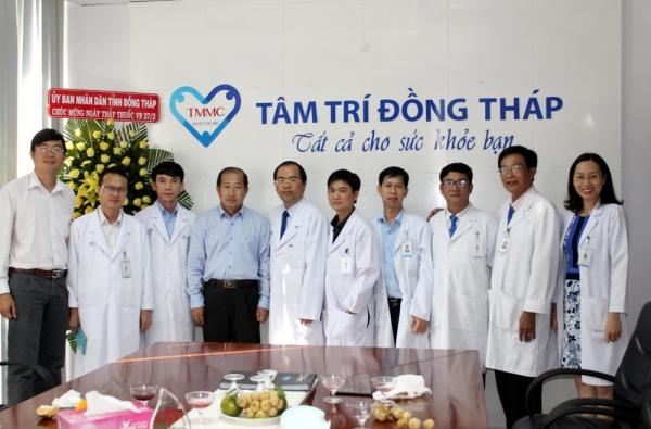 Đoàn UBND tỉnh Đồng Tháp thăm hỏi, chúc mừng Bệnh viện Tâm Trí nhân kỷ niệm Ngày Thầy thuốc Việt Nam 27/2