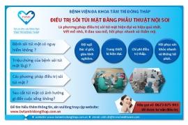 Bệnh sỏi túi mật cần theo dõi & điều trị kịp thời