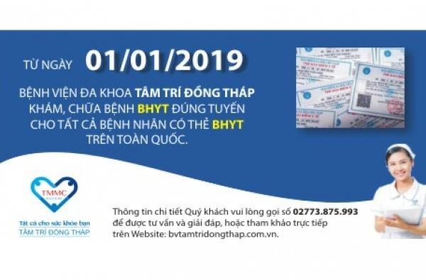Bệnh viện Tâm Trí thông tuyến khám chữa bệnh BHYT